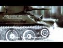 Патриот!Шведская группа Сабатон поёт о героизме русских солдат.Sabaton - Panzerkampf (Battle of Kursk) , посвящается Курской битве 1943г.